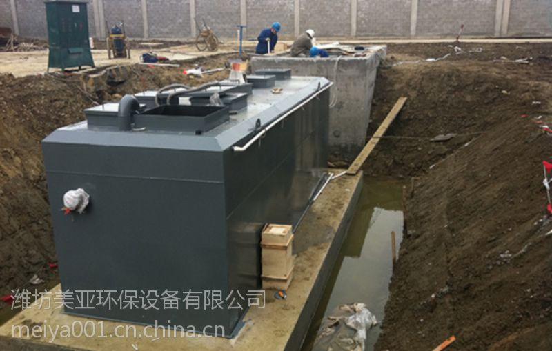 MY特供奶制品食品加工厂污水处理设备