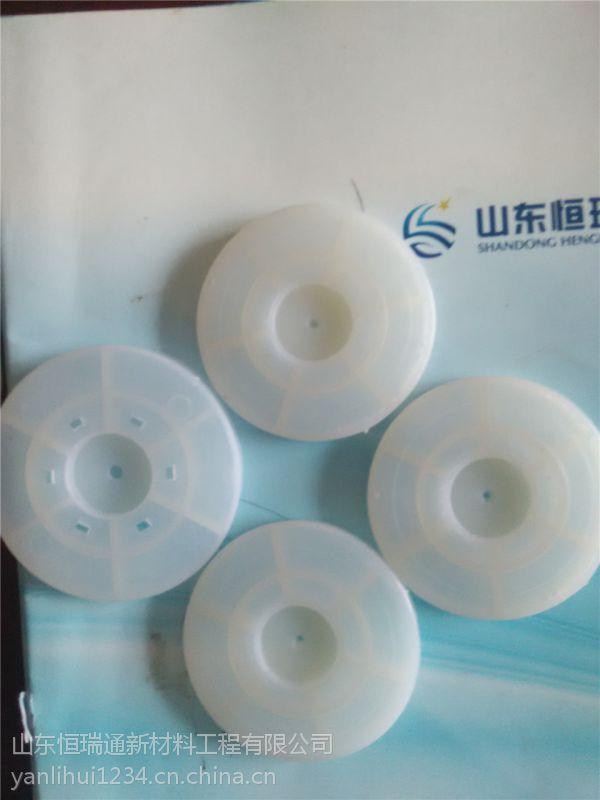 恒瑞通塑胶热熔垫片 湘桂热熔垫片颜色