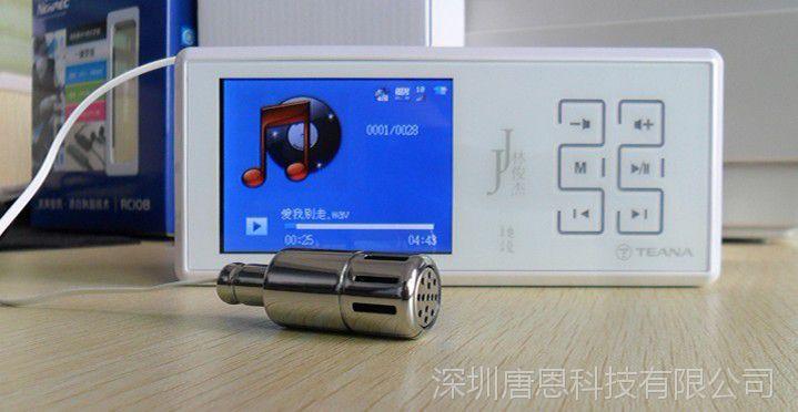 掌上KTV 唱出中国好声音 多功能视频播放器 麦