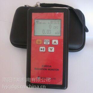 杰灿SW83A核辐射个人剂量报警仪