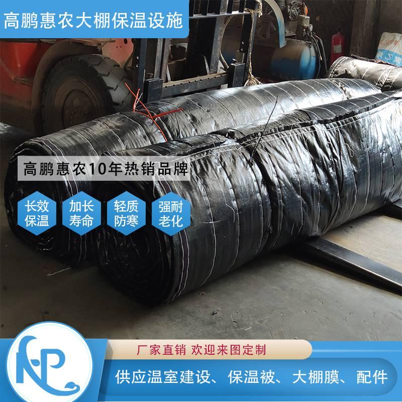 上海大棚保温被优惠
