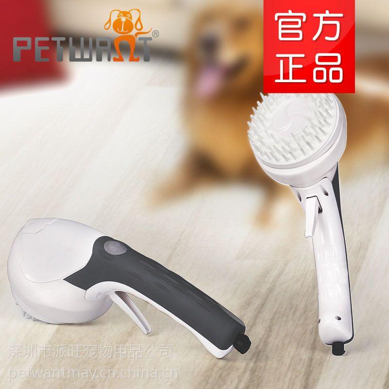 2015厂家直销新品宠物美容洗澡器 狗狗美容用品 清洁仪