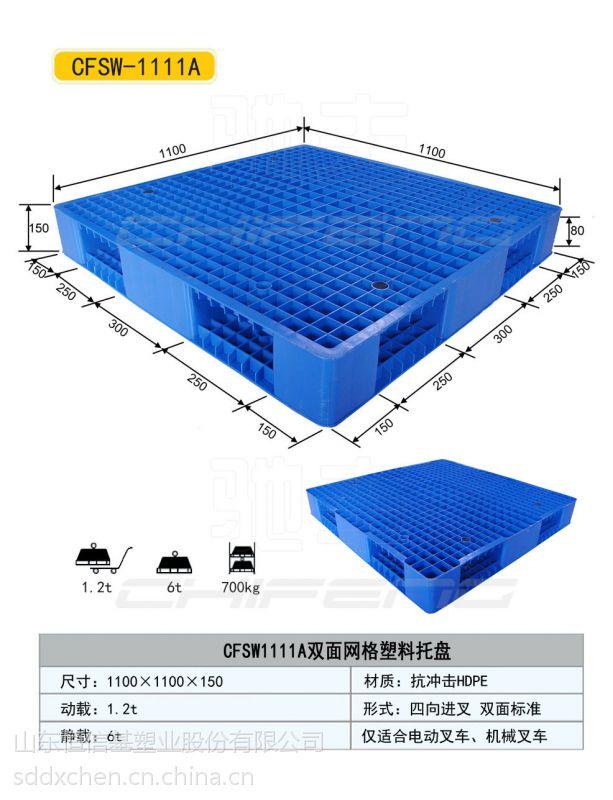 内蒙古吨桶盖吨桶阀门河北承德塑料托盘15866585112