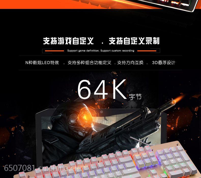 沃野CK K100机械键盘 电竞外设 键盘 鼠标 真机械键盘