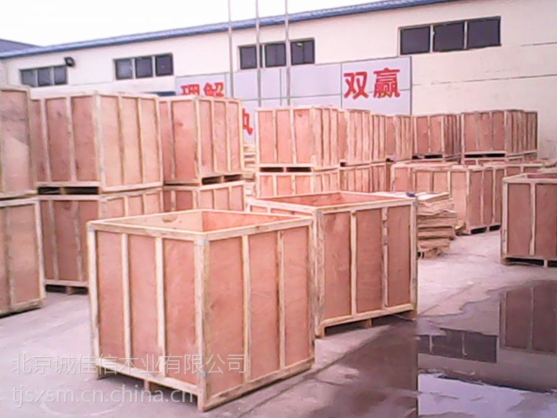 供应北京木质包装箱,出口木箱定制