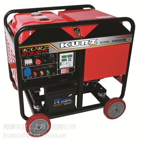电启动开架式10kw柴油发电机价格表