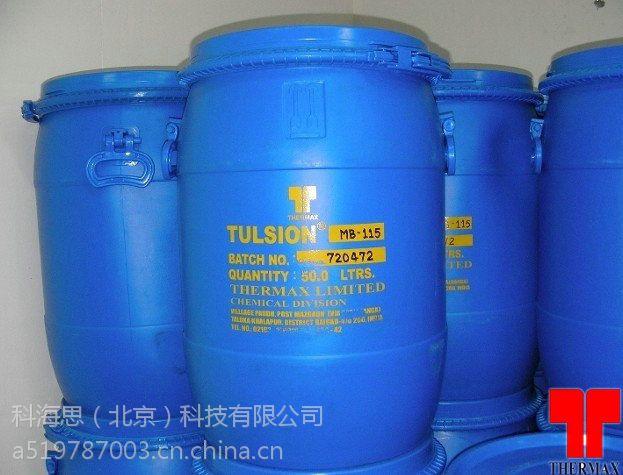 槽液中的铬酸净化树脂