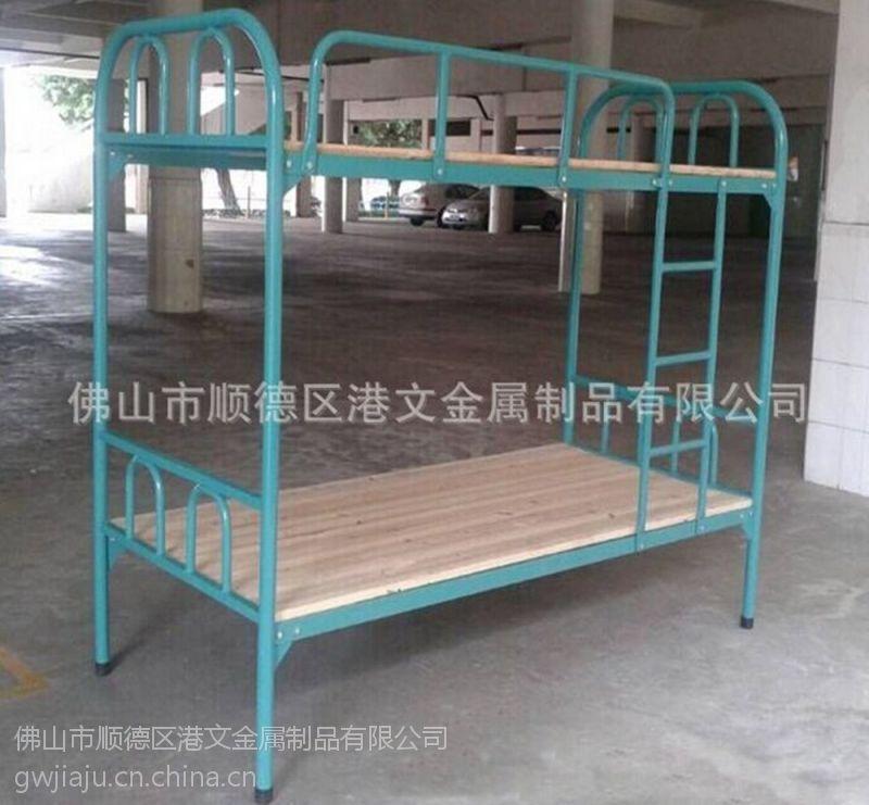 佛山港文家具学生铁架床定做厂家销售