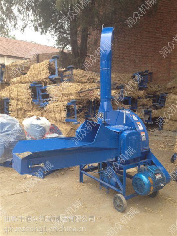 多功能铡草打浆揉丝机 润众厂家直销 低噪音高效率
