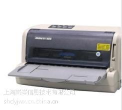 浦东新区爱信诺打印机售后电话,aisino打印机上门维修