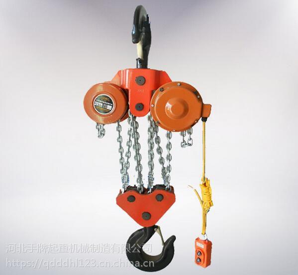 杭州5吨群吊环链电动葫芦价格建筑爬架环链电动葫芦专业生产