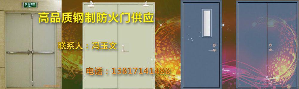 上海园苑门窗科技有限公司
