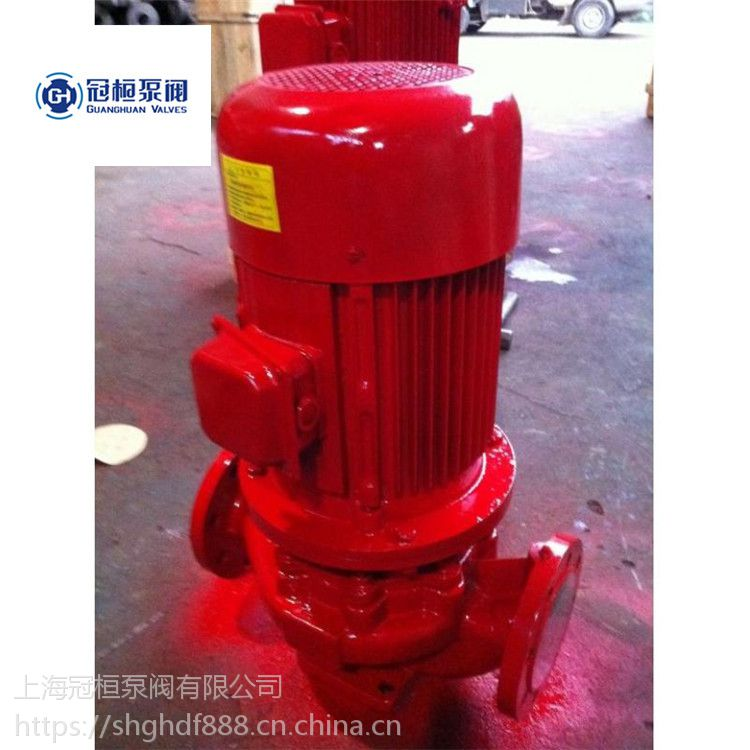 喷淋泵XBD10.5/35G-L-125-315B供应XBD7/20-L-30KW消防泵
