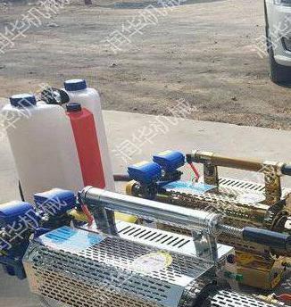 小型轻便弥雾机 脉冲式烟雾机 蔬菜果园打药机