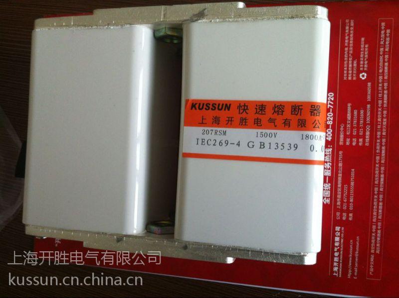 快速熔断器KSP3-500V/600A
