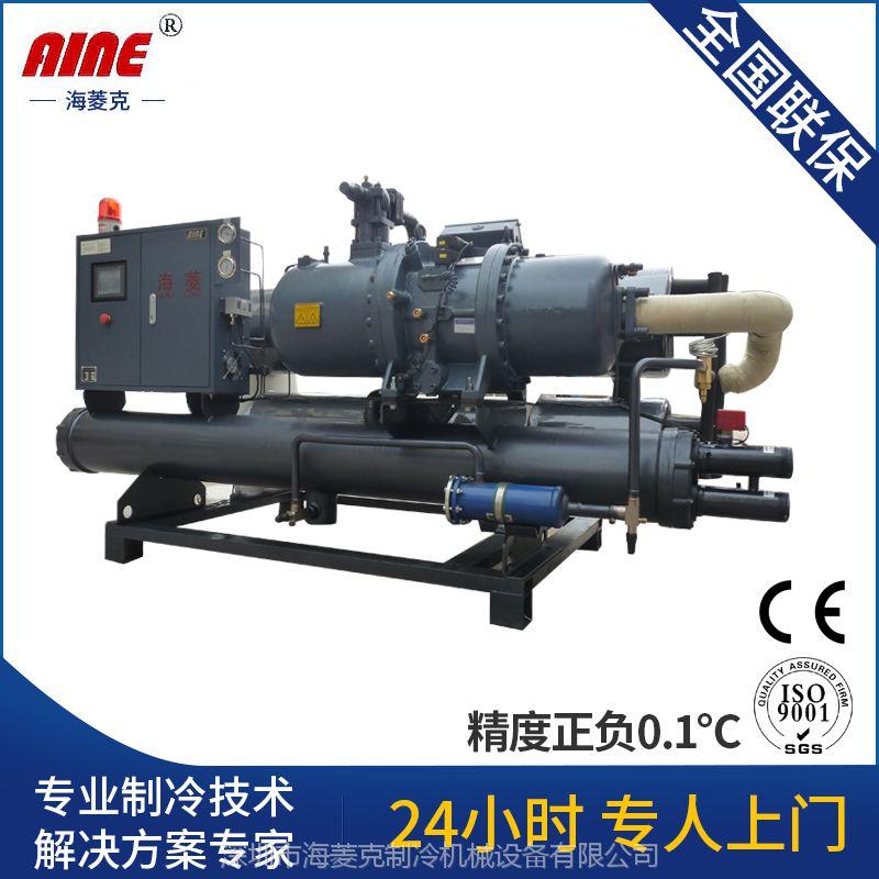 广东水冷式工业冷水机组-螺杆式冷冻机组品牌
