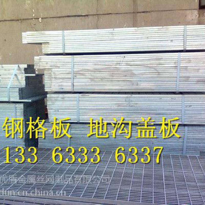 钢格栅板宁波镀锌钢格板平米价格河北优盾厂家