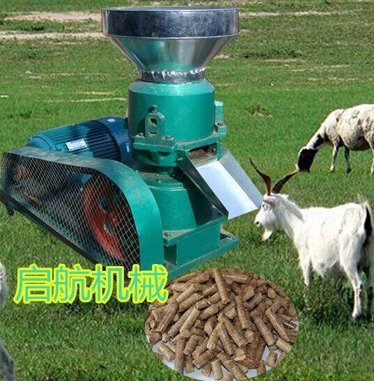 青草粉压制颗粒机 启航青秸秆稻草颗粒机 家用电动造粒机