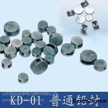 供应铅封优质厂家产品