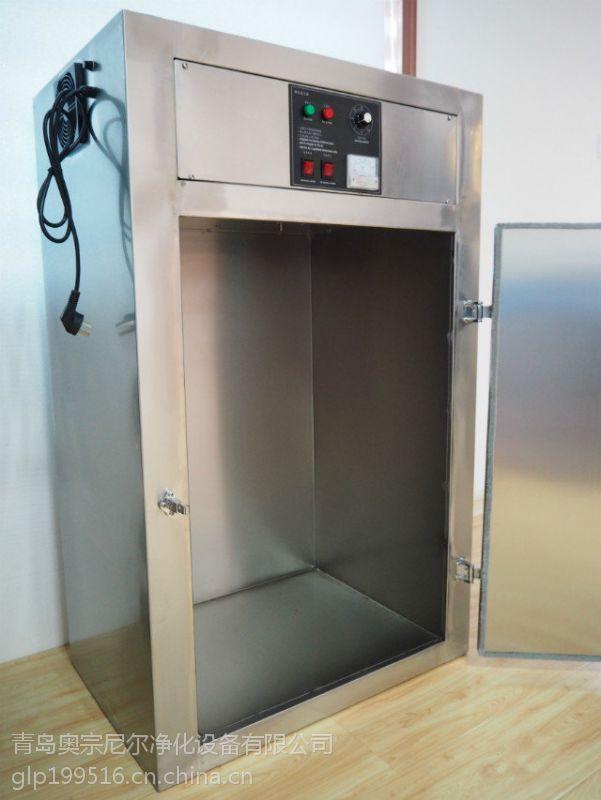 牡丹江设备消毒臭氧消毒柜生产厂家