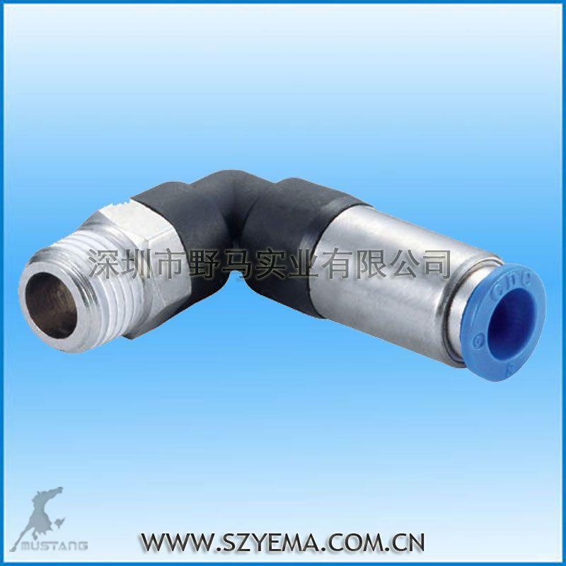 供应截止阀 气动接头 spl08-02 气管拔出后切断空气 确保安全图片