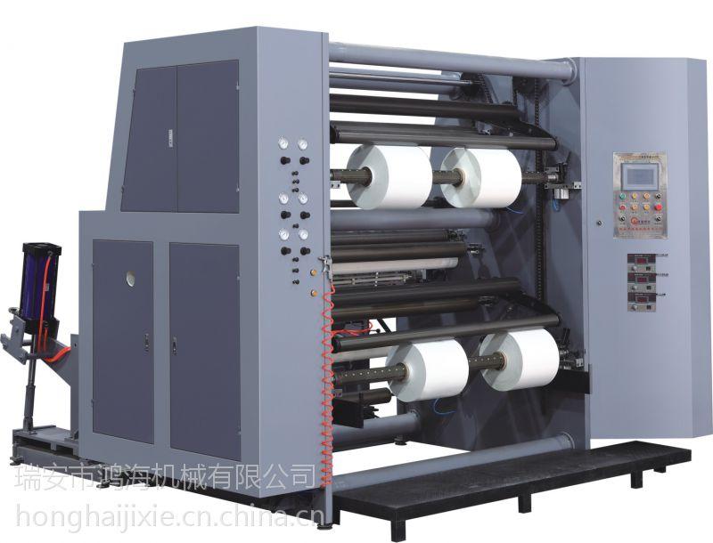 供应天伦全自动高速薄膜分切机