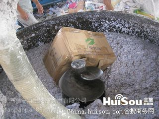 浦西纸质文件销毁流程简介,上海市区企业资料销毁,专业保密性文件销毁部门
