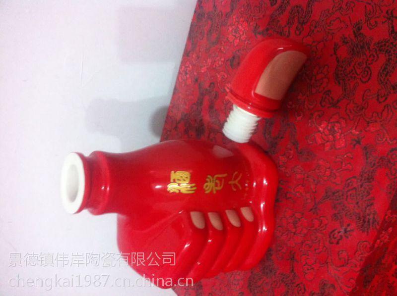 供应景德镇青花 喷漆 雕刻 珐琅彩陶瓷酒瓶酒坛