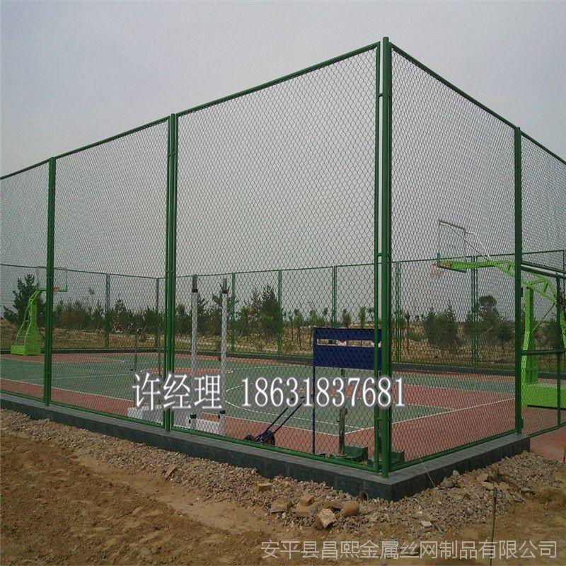 球场护栏网 体育场围栏网 河北安平昌熙护栏网厂家专业加工定做