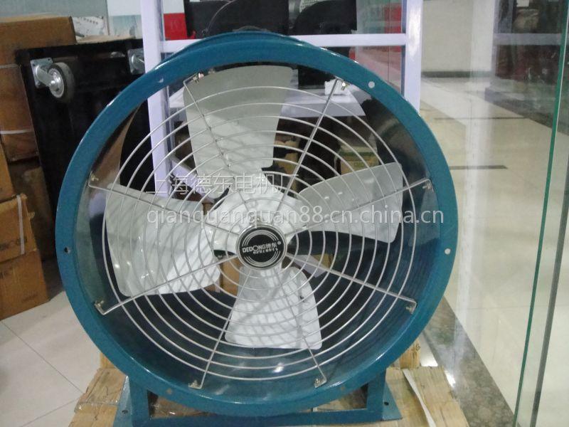 上海德东电机 厂家供应 SF4-4R 0.37KW 三相 岗位式轴流风机