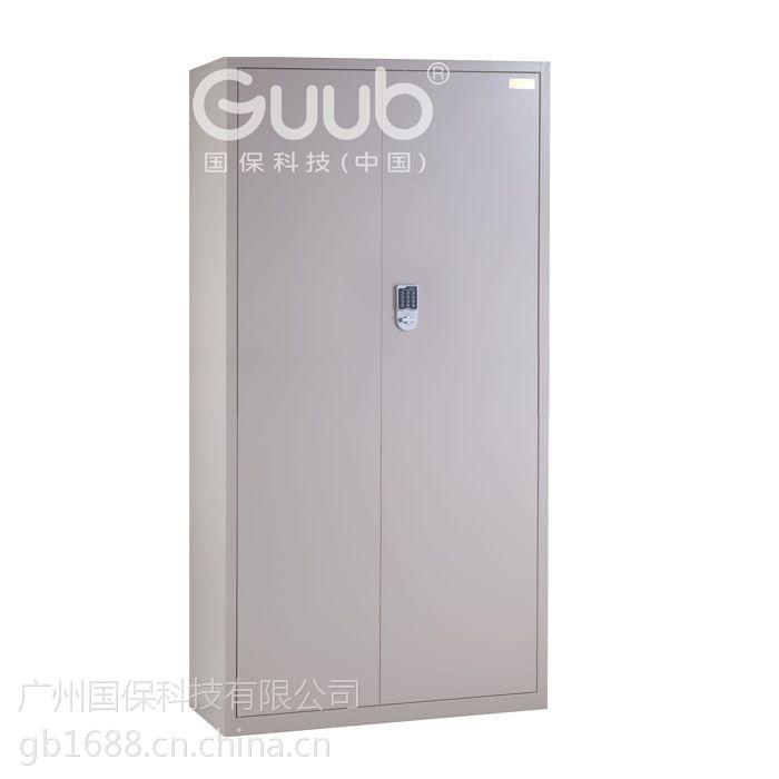 广州国保保密柜A1800四层二抽经济款保密文件柜价格批发