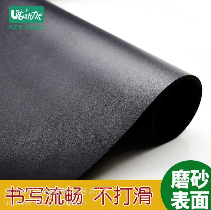 深圳办公教学磁性厂家批发出口环保优质磁性软黑板