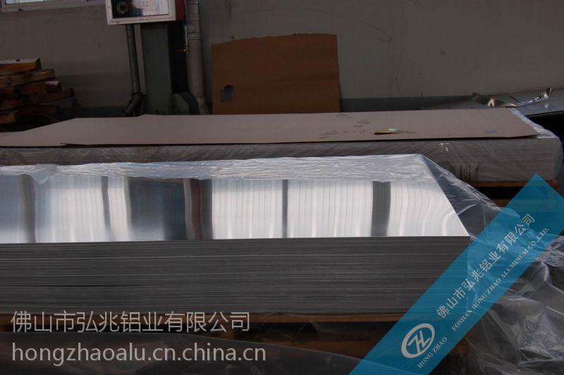 广州1100纯铝板 1060铝板售价格实惠 规格齐全 可定制尺寸