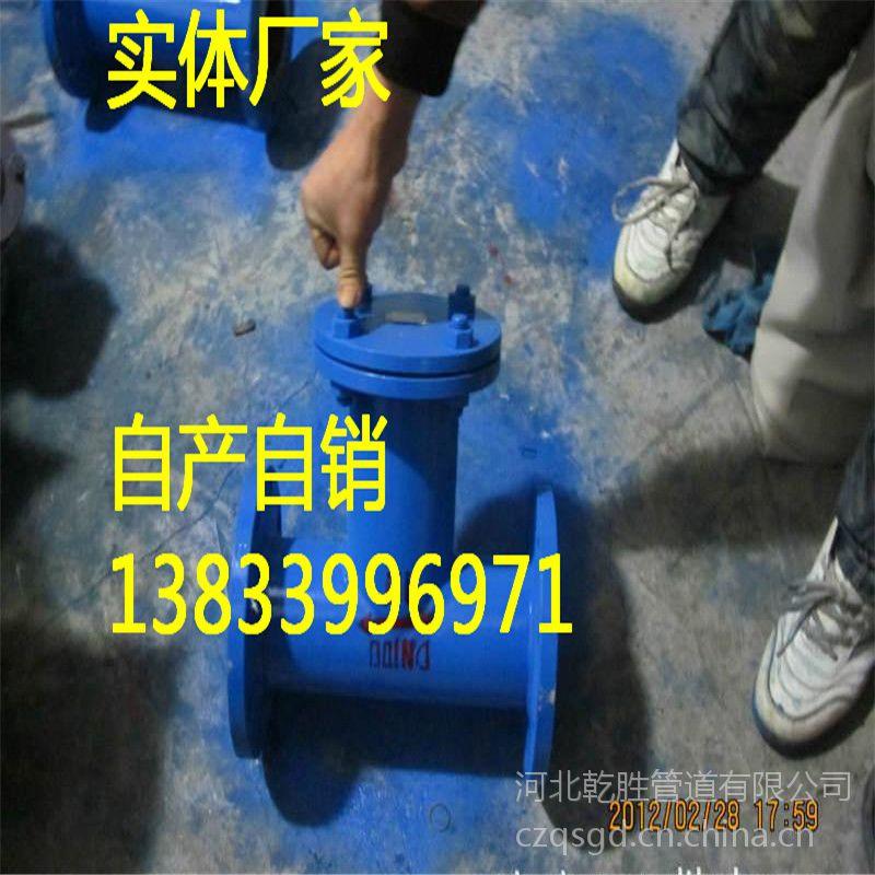 反冲洗自动排污过滤器 DN200PN1.6友瑞牌
