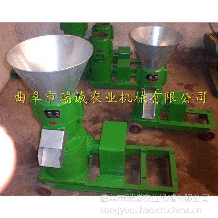 家庭用饲料颗粒机 小型养殖场饲料加工机械 草粉造粒机