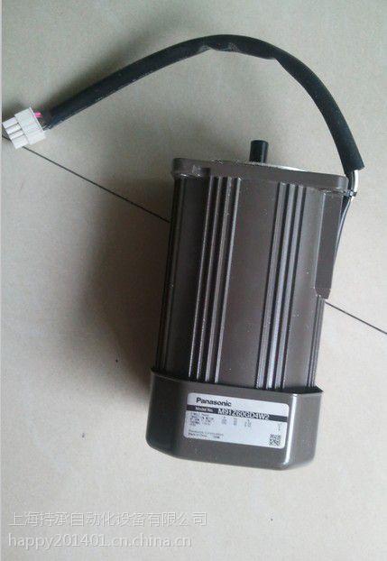 供应MSMD022G1U+MADHT1507E伺服纯进口材质,安全可靠
