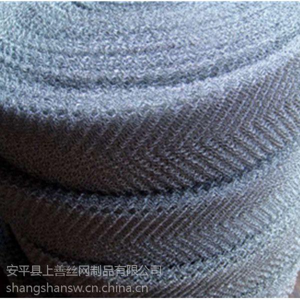 河北省安平县上善耐酸耐碱破沫网用于环境保护领域欢迎采购