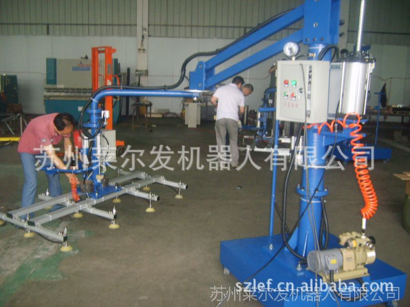 【供应助力机械手气动平衡吊/工业机械手/真空吸吊机图片