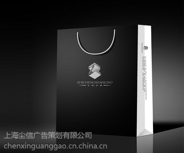 浦东新区康桥附近印刷机构 十年信誉 品质保障 上海尘信印刷厂