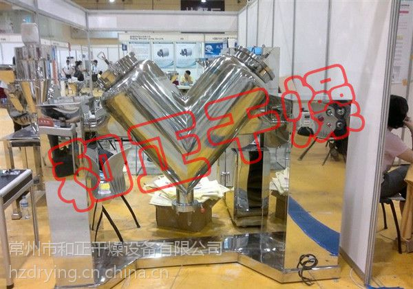 72KG/次混合机 饲料混合机 小形V形混料机 CH槽型混合机