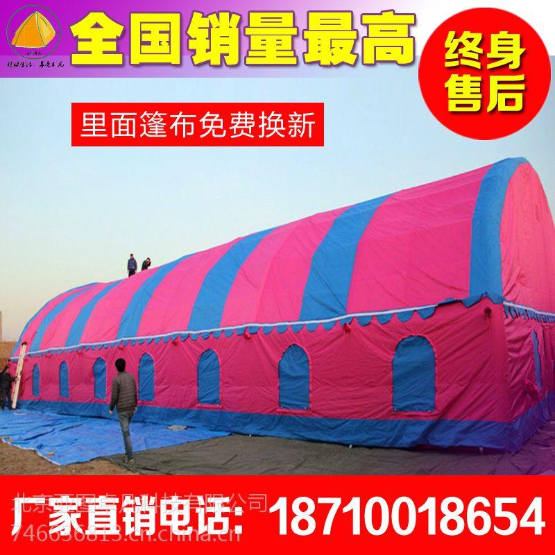 亚图卓凡可定做大型婚宴充气大棚农村红白喜事帐篷移动餐饮充气帐篷,气柱(高强涤纶丝夹网布)