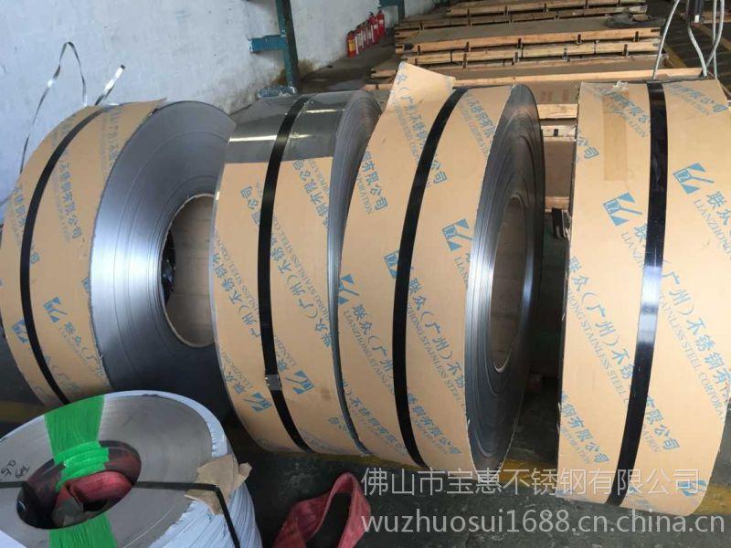 304不锈钢板材材料 304不锈钢卷板 分条料 广州联众