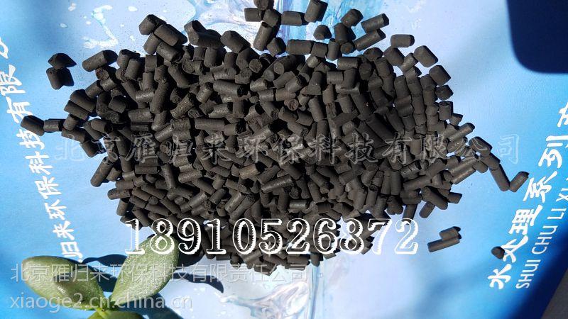 乌兰察布柱状活性炭专业生产厂家