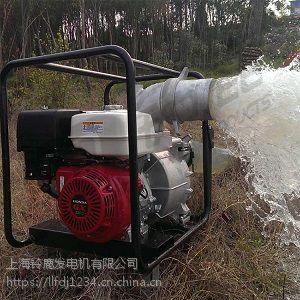 手电一体启动防汛抗洪应急150mm口径排水机