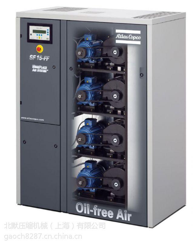 阿特拉斯空压机配件无锡发货13818690154