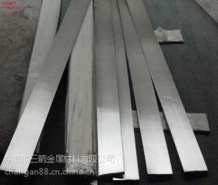批发销售1.0710德标优质易切削钢质量保证