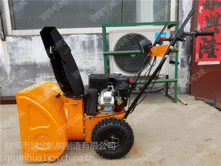 多档调节推雪机 全自动环保推雪机 自动化清雪机报价