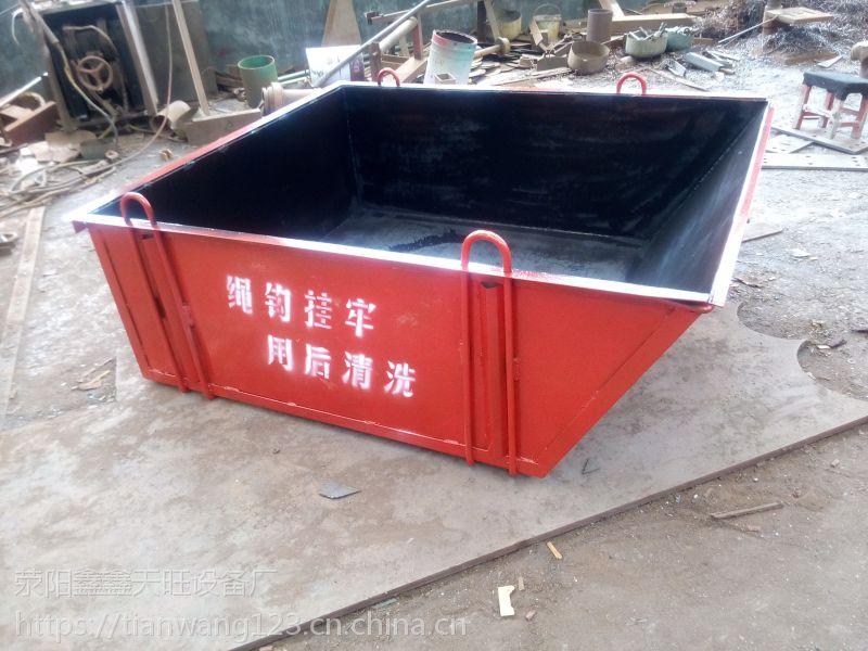 四川达州鑫旺0.8方水泥砖斗吊砖方便快捷