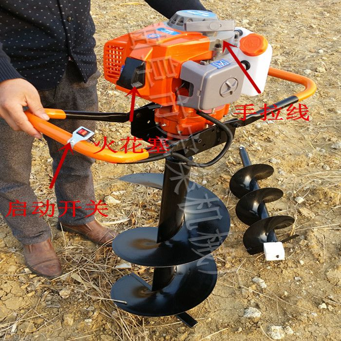 手提挖坑机便携式手扶汽油挖坑机