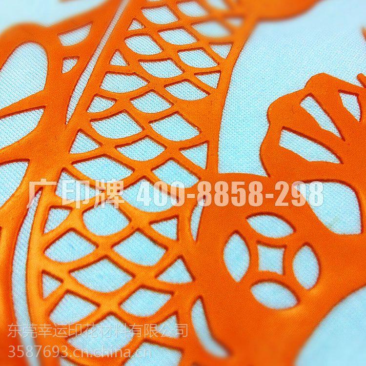 广印牌XY-1062绒面发泡浆耐水洗、达到国际环保标准。厂家直销